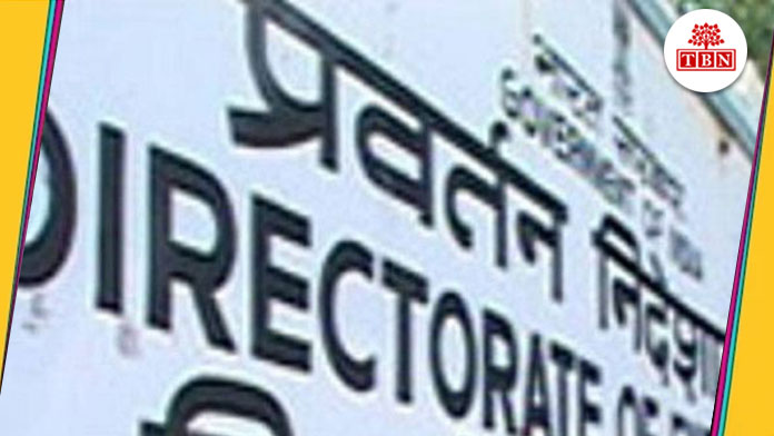 TBN-Patna-railway-tender-scam-case-the-bihar-news