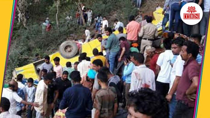 School Bus falls into Gorge in Kangda Himachal Pradesh - The-Bihar-News