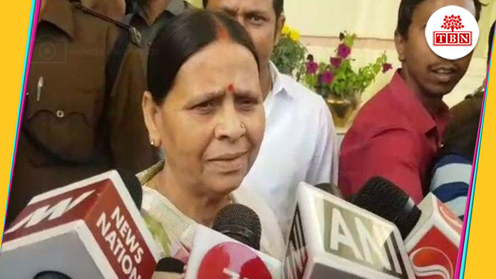rabri-devi-wrote-a-letter-to-nitish-the-bihar-news-tbn-patna-bihar-hindi-news