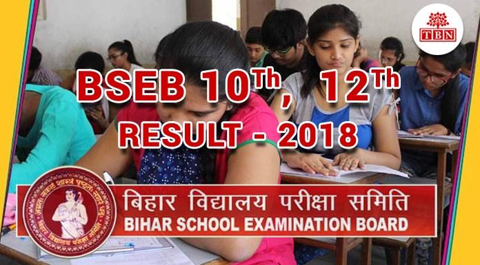 bseb bihar board result   The Bihar News