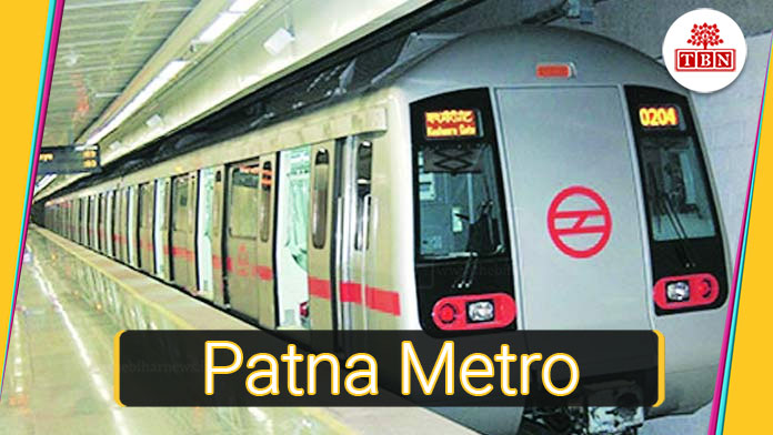 municipal-development-department-approved-the-revised-dpr-of-patna-metro-the-bihar-news-tbn-patna-bihar-hindi-news