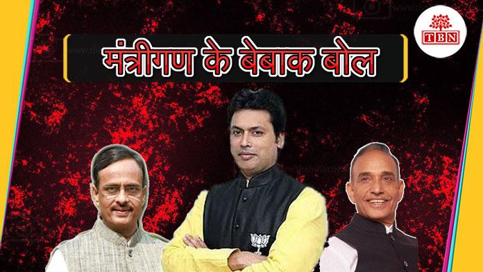 ministers-talk-the-bihar-news-tbn-patna-bihar-hindi-news