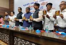 Musical album launch of IPS Alok Raj on poems written by Padma Bhushan recipient