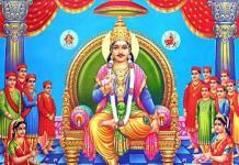 chitragupta pooja | The Bihar News