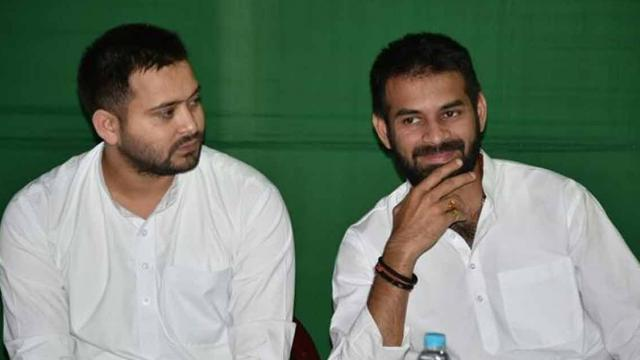 tejpratap yadav wishes tejaswi yadav a happy birthday