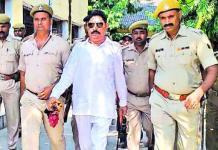 Speedy Trial against anant singh | The Bihar News