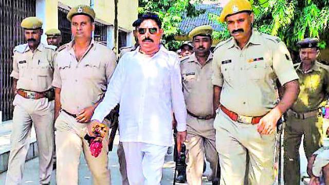 Speedy Trial against anant singh   The Bihar News