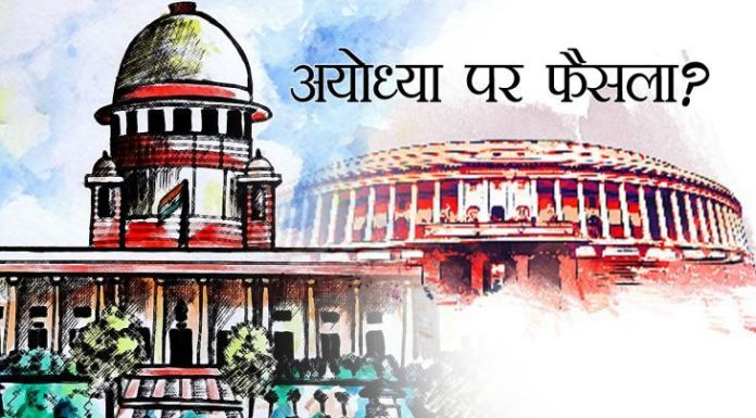 Ayodhya Case Verdict Live Updates