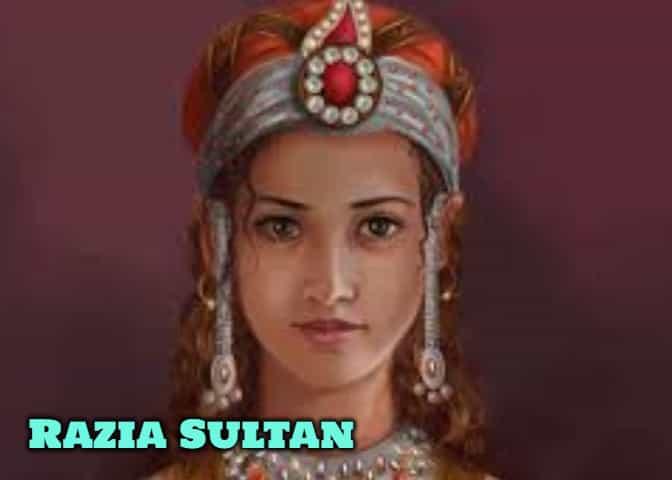 Razia Sultan Biography In Hindi - रज़िया सुल्तान की जीवनी