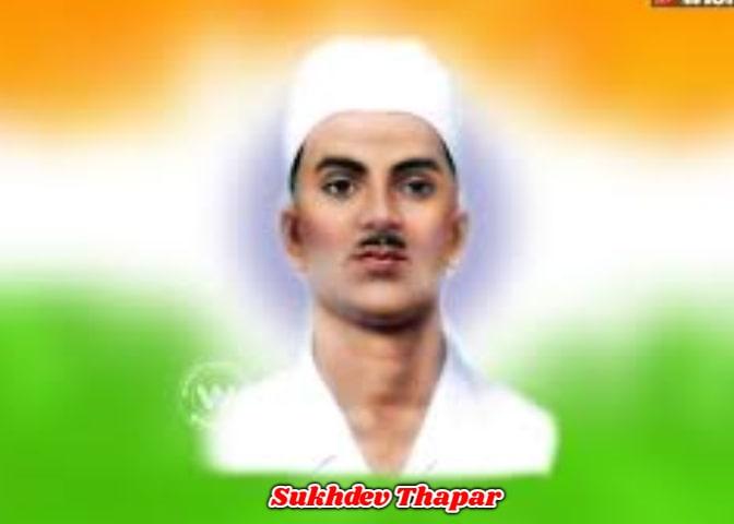 Biography of Sukhdev Thapar In Hindi - सुखदेव थापर की जीवनी