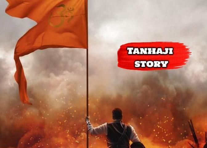 Biography of Tanaji In Hindi - तानाजी की जीवनी - Tanhaji story
