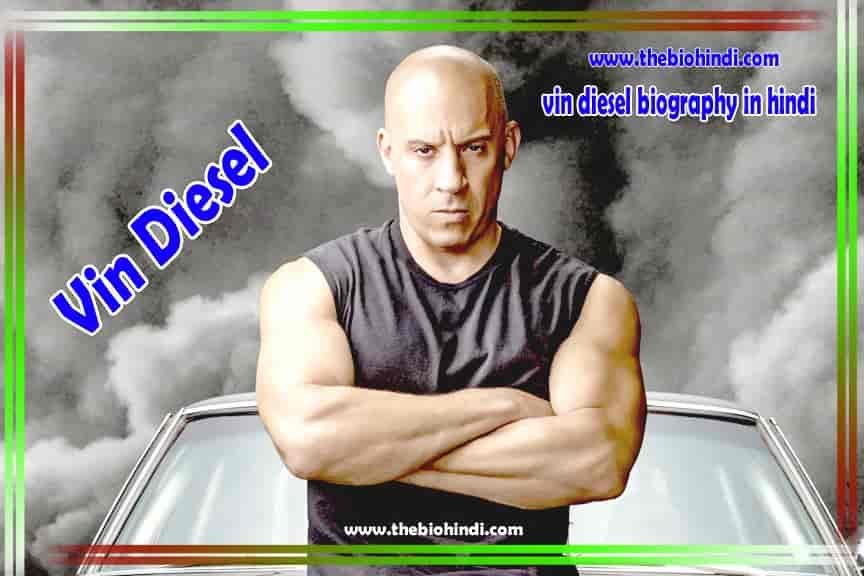 Vin Diesel Biography In Hindi - विन डीजल का जीवन परिचय
