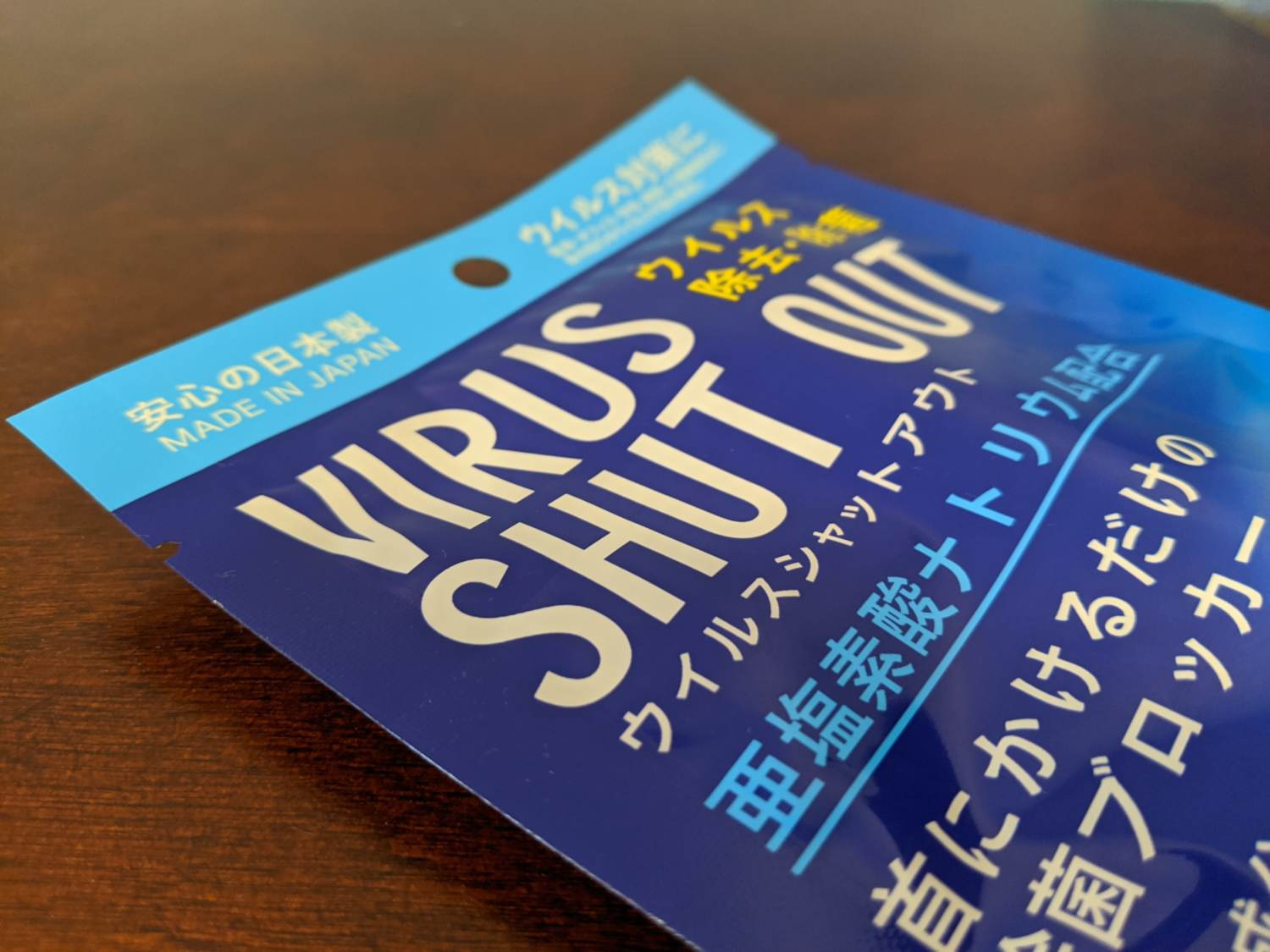 "Do ""Virus Shut Out"" Cards Work?  I Bought One to Find Out."