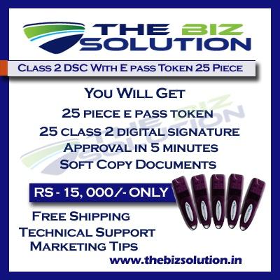 Bulk Digital Signature certificate with E pass token lowest price set of 25