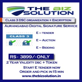 Class 3 Organization digital signature with encryption dsc aurangabad