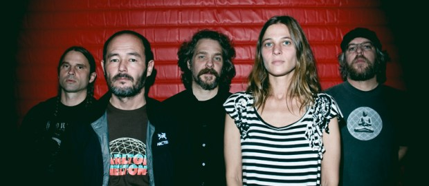 Reverence Festival: WOODEN WAND, BARDO POND and other new bands