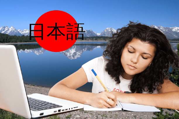 learn Japanese online What makes a great online lesson.