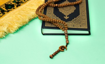 Memorize Quran, Online Quran