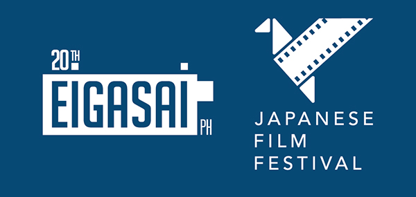 EIGASAI 2017 | 20th Japanese Film Festival In Bacolod City