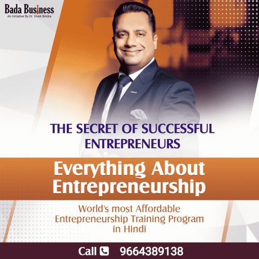 everything about entrepreneurship