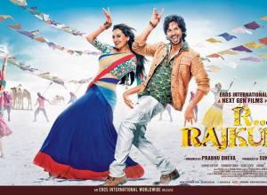 R…Rajkumar : First look & Feature