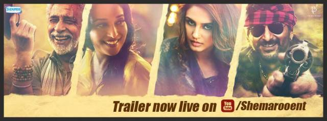 Dedh Ishqiya Trailer : Entertaining ,Charming & Witty!