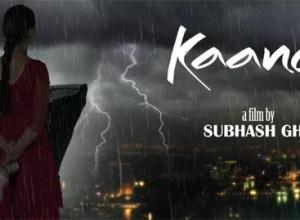 Kaanchi : The First Look  & Music Launch Event!