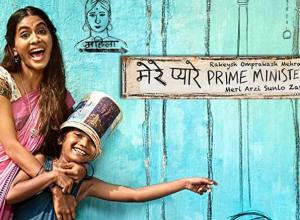 Mere Pyare Prime Minister Review