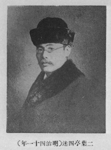 letteratura giapponese Futabatei Shimei