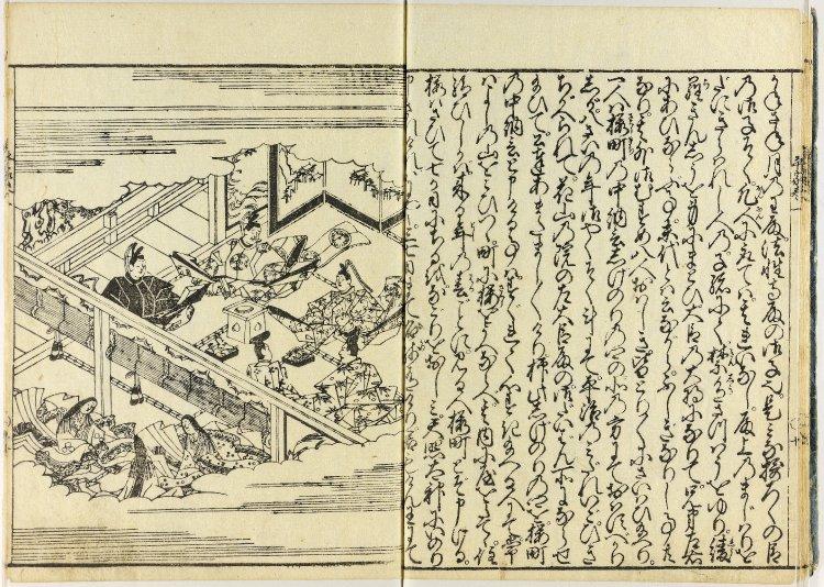 Heike Monogatari periodo medioevale