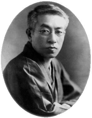 il naturalismo giapponese shimazaki toson
