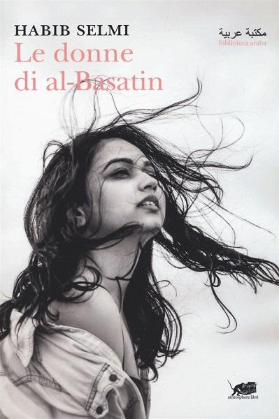 le donne di al-basatin
