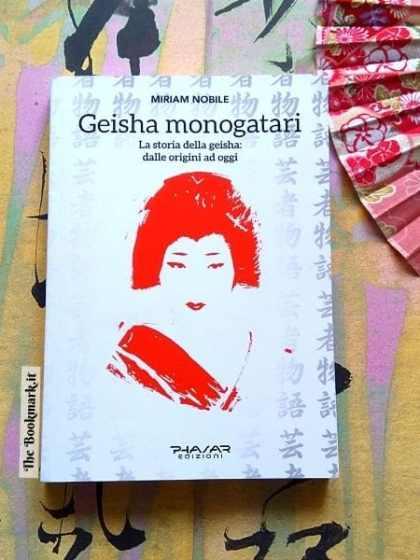 geisha monogatari