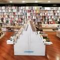 Varese e le sue librerie: itinerari di carta nel profondo nord della Lombardia