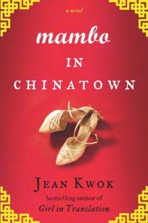 Mambo in Chinatown