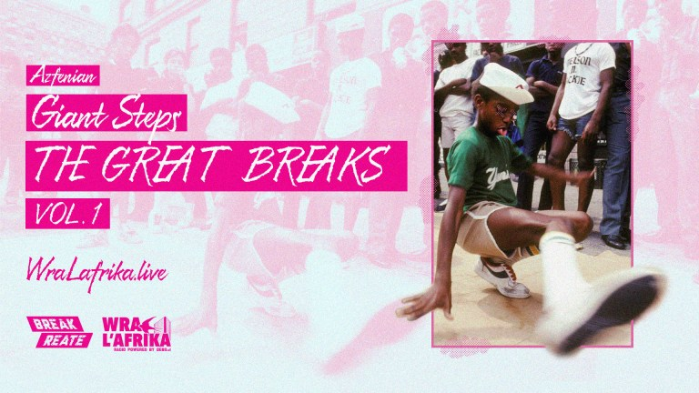 Giant Steps #1: The Great Breaks