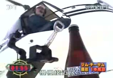 Opening a beer bottle via helicopter!