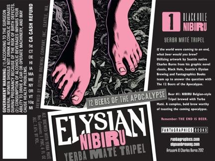 Elysian Nibiru Yerba Mate Tripel label