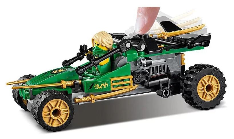 LEGO 71700 Ninjago Lloyd's Jungle Robber review