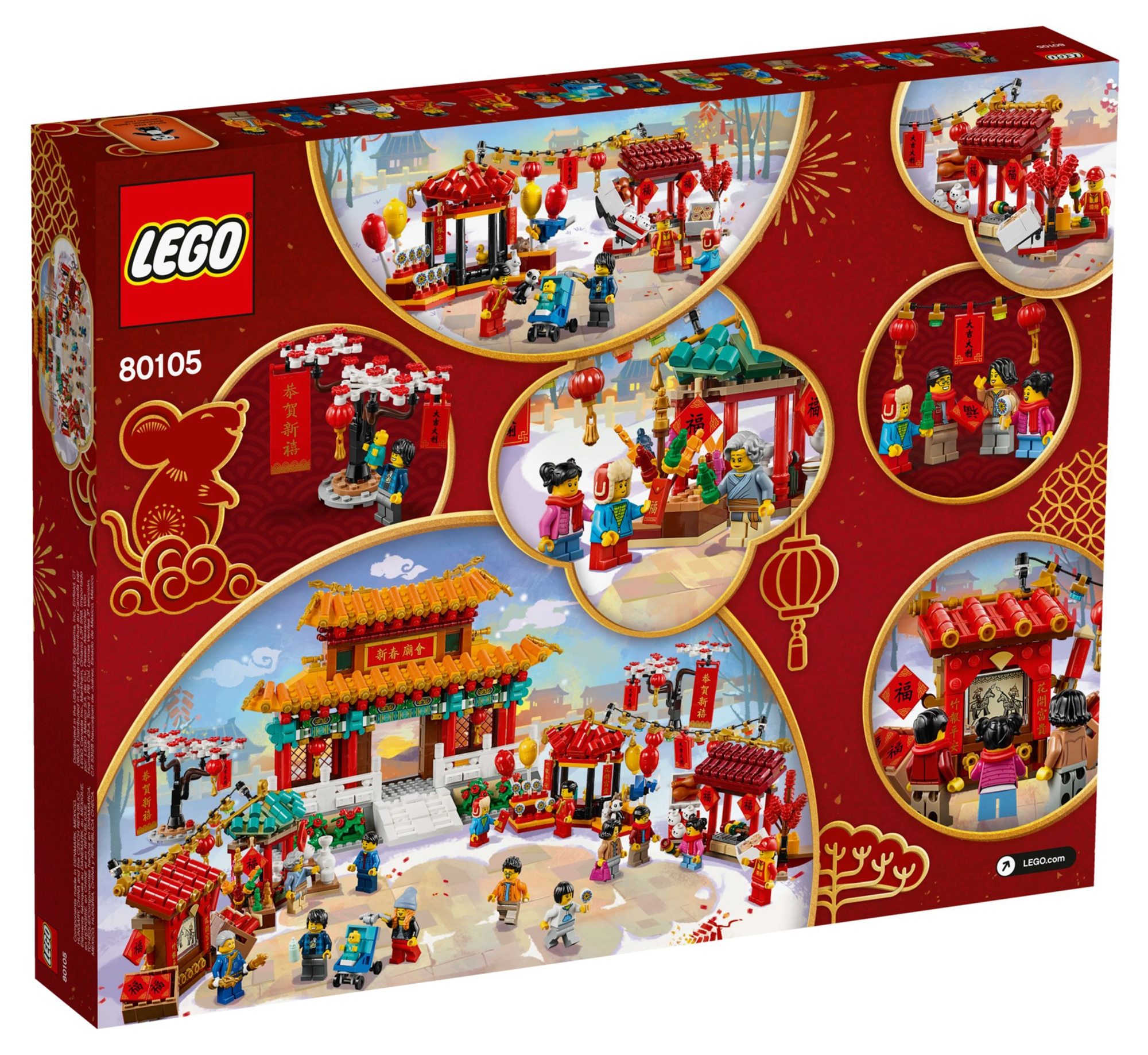 LEGO 80105 Temple Fair Box Back