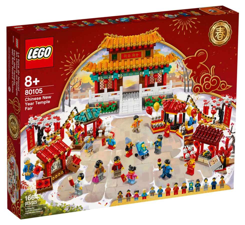 LEGO 80105 Temple Fair Box Front