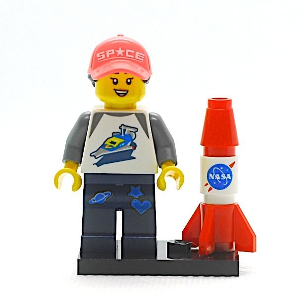 Lego MiniFigure Series 20 Space Fan NASA Girl Rocket Fig New HTF  Minifig Rare