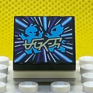 LEGO Vidiyo BeatBit Light Speed Filter