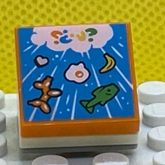 LEGO Vidiyo BeatBit Random Rain Filter