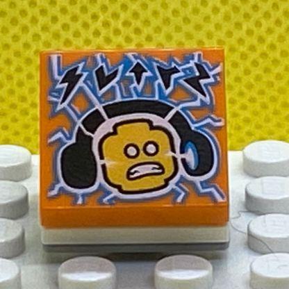 LEGO Vidiyo BeatBit ZZZZap Filter