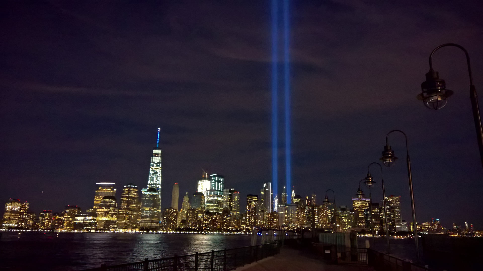 NYC Tribute in lights