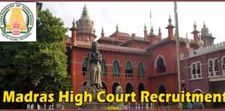 Chennai Civil Court Recruitment 2020