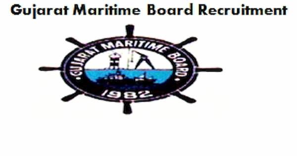 Gujarat Maritime Board Recruitment