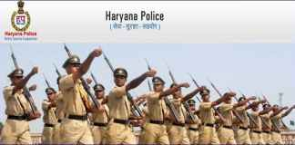 Haryana SSC Police GD Constable
