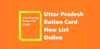 Uttar Pradesh Ration Cards List 2020
